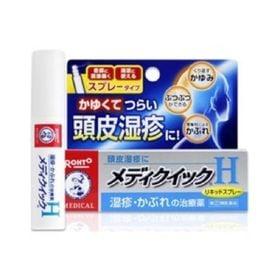 【指定第2類医薬品】メンソレータムメディクイックHゴールド ...