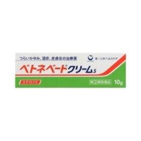 【指定第2類医薬品】ベトネベートクリームS 10g デルモゾ...