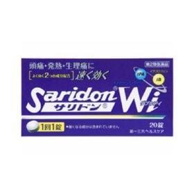 【指定第2類医薬品】サリドンWi(ダブルアイ) 20錠 痛み...