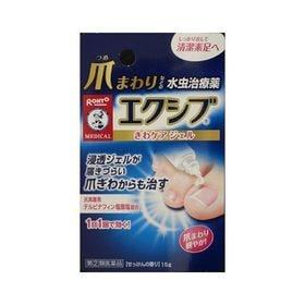 【指定第2類医薬品】メンソレータム エクシブWきわケアジェル...