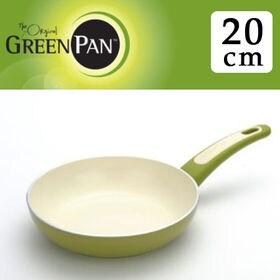 グリーンパン フォーカスライムグリーン フライパン20cm