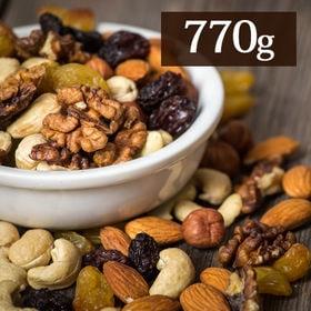 【770g】8種類の味を楽しめるフルーツが入ったミックスナッ...