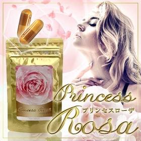 プリンセスローザ 90粒 ローズの香り