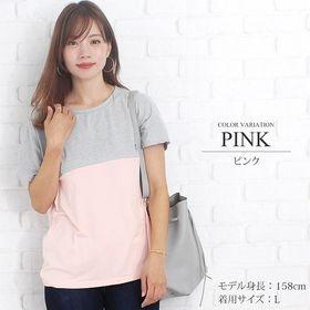 ツートンカラーTシャツファッションレディースオシャレ【vl-...