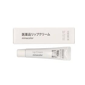 【第3類医薬品】クチピアLip 10g