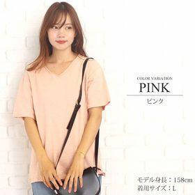 シンプルVネックTシャツファッションレディース【vl-522...