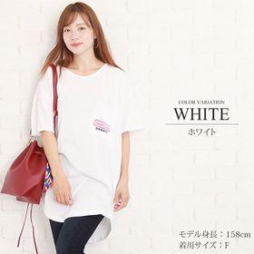 ビッグロングTシャツファッションレディース【vl-5225】...