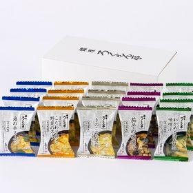 <計20食>ろくさん亭 道場六三郎スーフ゜・味噌汁詰合せ