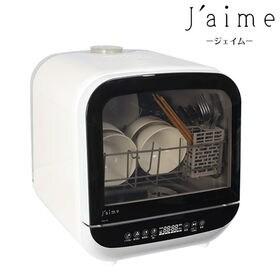 【ホワイト】コンパクト食器洗い乾燥機 SDW-J5L