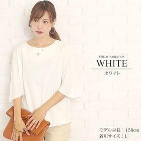 ふんわりフレアシャツファッションレディースフェミニン【vl-...