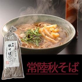 常陸秋そば500g 半生麺 メール便