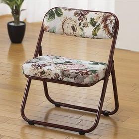 【ゴブラン柄】軽くて折りたためる高座椅子