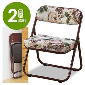【ブラウン/同色2脚組】軽くて折りたためる高座椅子