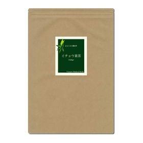 【60ティーバッグ】イチョウ葉茶(2個セット)