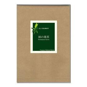 【1 kg リーフ】国産柿の葉茶