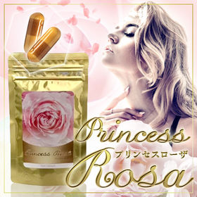 プリンセスローザ  ローズの香り(計2袋/180粒)