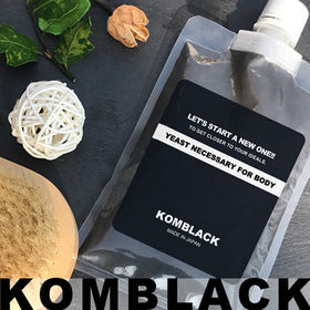 KOMBLACK -コンブラック-(計2袋/約40杯分) | 4種の炭で欲張りすぎるダイエットドリンク!!味は美味しいベリー味!