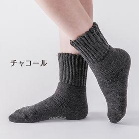 【チャコール】毛布ソックス