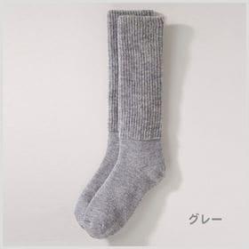 冷え性対策!【グレー】毛布ハイソックス/冷房でお部屋やオフィ...
