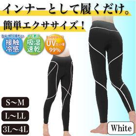【S-M/ブラック(白ライン)】UVカットフィットネススパッ...