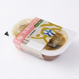 【計4800g(100g×48)】レモン果汁使用 いわし甘酢...