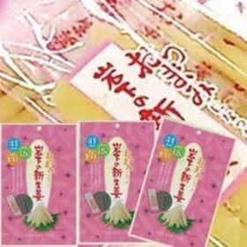 【47g×3袋】岩下の新生姜 3袋セット
