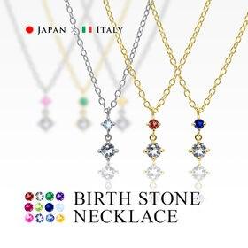 【4月/ダイヤモンド】誕生石とトパーズの天然石ネックレス 職...