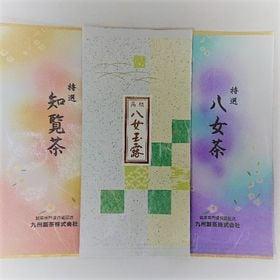 【計3袋(各100g)】八女茶・知覧茶・玉露セット
