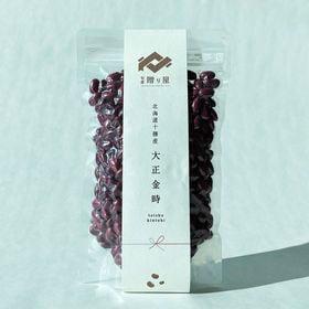 ※新豆※ 十勝産大正金時(150g)