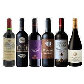 【6本セット】フランス イタリア フルボディ赤ワイン
