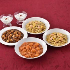 【4種】四川飯店 中華バラエティセット | 陳建一がプロデュースした中華料理惣菜セットをお届けいたします。