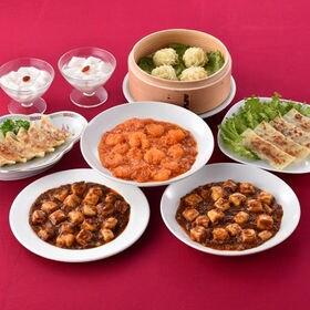 【7種】四川飯店 陳親子 中華セット | 陳建一と陳建太郎の親子饗宴の本格中華料理をお届けいたします。