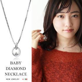 【サークル】ベビーダイヤモンドネックレス SIクラスダイヤ使...