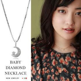 【ムーン】ベビーダイヤモンドネックレス SIクラスダイヤ使用