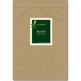 【60ティーバッグ】国産桑の葉茶