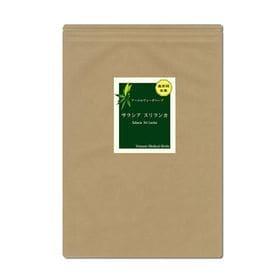 【60ティーバッグ】サラシアスリランカ茶