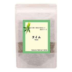 【50g リーフ】タイム
