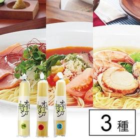 【香川】オリーブラーメン3種セット(塩・海鮮・トマトスープ付...