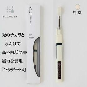 【1本】シケン ソラデーN4 スペアブラシ方式 電子歯ブラシ...
