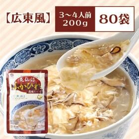 【3-4人前(200g)×80)】気仙沼ふかひれ濃縮スープ(...