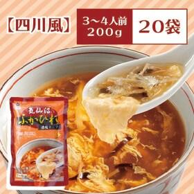 【3-4人前(200g)×20)】気仙沼ふかひれ濃縮スープ(...