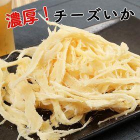 【47g×2袋】 濃厚チーズいか 2袋セット