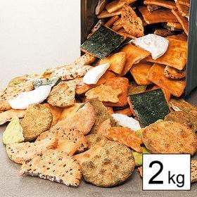 <ほりゐ>割れ草加せんべい 2kg