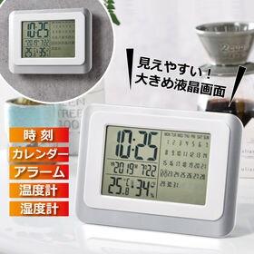 置き掛け兼用 デジタルカレンダー時計