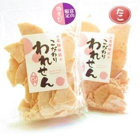 【煎餅 2袋 セット】 白えび(1袋) たこせんべい(1袋)...