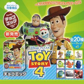 【20g ×20箱】フルタ チョコエッグ ピクサー5