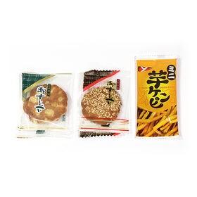 【各10コ・計30コ】ミニ御煎餅2種・ミニ芋ケンピ セット