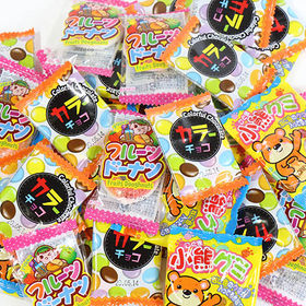 【20コ】カラーチョコ&【10コ】新小熊グミ&【10コ】新フ...