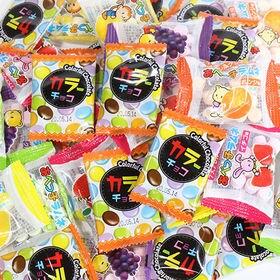 【20コ】カラーチョコ&【20コ】あべっ子ラムネ セット