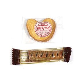 【8コ】源氏パイ &【10コ】サクッテ〈チョコレートパイ〉セ...